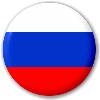 Russian CDL