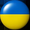 Ukrainian CDL
